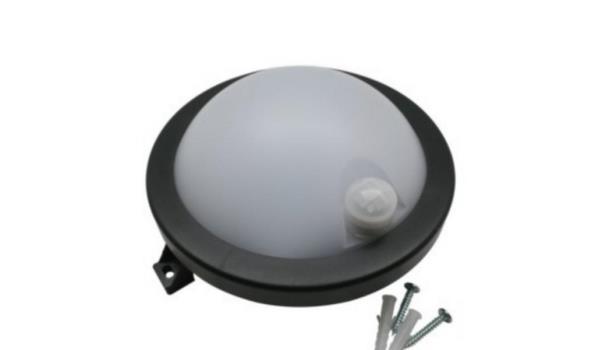 Wand- plafondarmatuur LED met bewegingsmelder, 16x