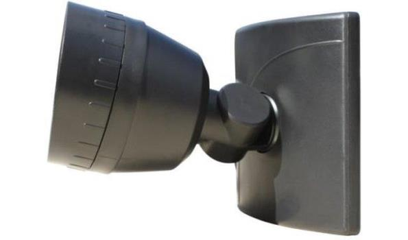 Buitenlamp COB 200lm, 2x