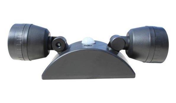 Buitenlamp COB 200lm, 4x