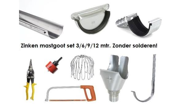 Gootset, Mastgoot, zink 105 mm, complete set