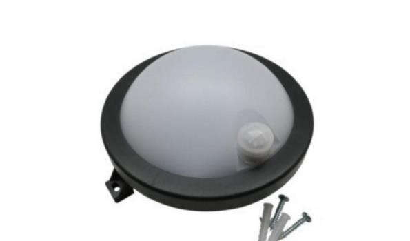 Wand- plafondarmatuur LED met bewegingsmelder, 8x