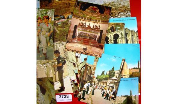 15 Ansichtkaarten uit Israel