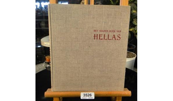 Het Gulden boek van Hellas 1967