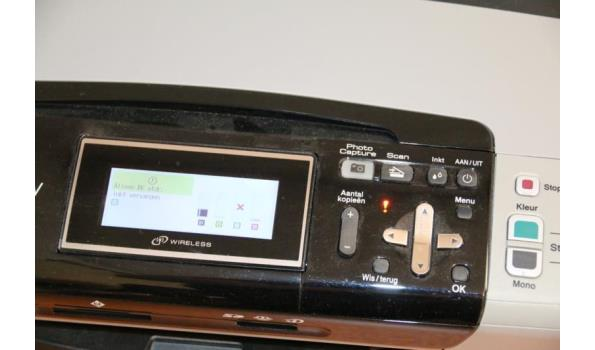 Brother DCP-585CW printer